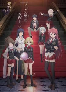Trinity_Seven_Anime_Poster MEGA Openload Mango