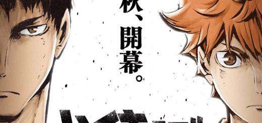 Haikyuu-Season-3-MEGA MediaFire Openload Zippyshare Portada