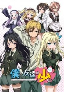 boku wa tomodachi ga sukunai mega mediafire openload zippyshare poster