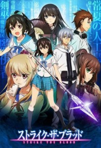 strike the blood mega mediafire openload zippyshare poster
