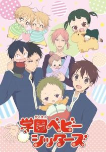 Gakuen Babysitters MEGA Openload Zippyshare Poster