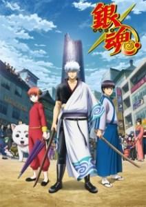 Gintama. Shirogane no Tamashii-hen MEGA MediaFire Openload Zippyshare Poster