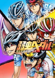 Yowamushi-Pedal-Glory-Line MEGA MediaFire Openload Zippyshare Poster
