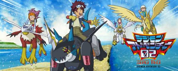 digimon adventure 02 latino mega mediafire openload portada