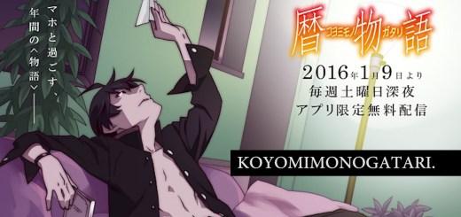koyomimonogatari mega mediafire openload zippyshare portada