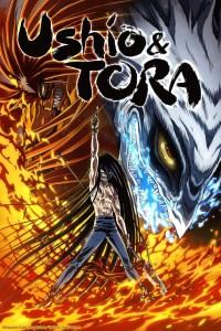 ushio to tora 2nd season mega mediafire openload zippyshare poster