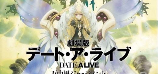Date A Live Movie Mayuri Judgement MEGA MediaFire Openload Zippyshare Portada