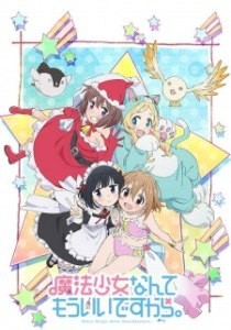 Mahou Shoujo Nante Mou Ii Desukara. 2nd Season MEGA Openload Zippyshare Poster