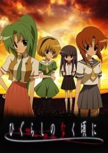 Higurashi-no-Naku-Koro-ni MEGA MediaFire Openload Zippyshare Poster