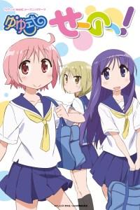 Yuyushiki MEGA Openload Zippyshare Poster