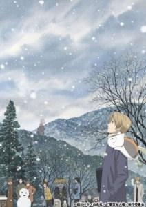 Zoku Natsume Yuujinchou MEGA Openload Zippyshare Poster