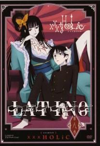 xxxHOLiC Latino MEGA MediaFire Poster
