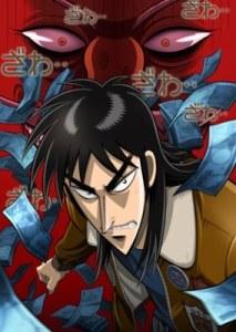 Gyakkyou Burai Kaiji Ultimate Survivor MEGA MediaFire Openload Zippyshare Poster