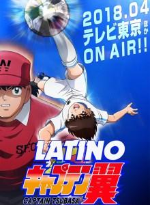 Captain Tsubasa Latino, Capitan Tsubasa Latino