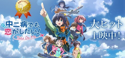 Chuunibyou demo Koi ga Shitai! Movie Take On Me MEGA MediaFire Openload Portada