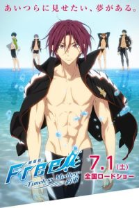 Free! Movie 2 Timeless Medley - Yakusoku MEGA MediaFire Poster