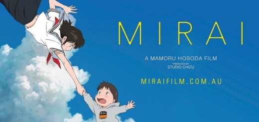 mirai no mirai movie portada