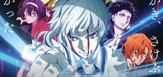Bungou Stray Dogs Dead Apple Movie Pelicula MEGA MediaFire Openload Portada