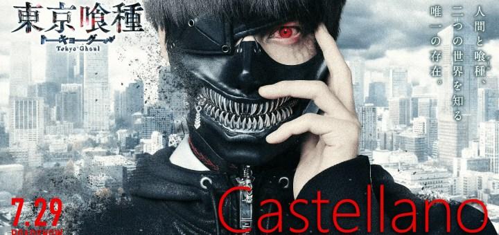 Tokyo-Ghoul-Live-Action-Movie-Castellano-MEGA-MediaFire-Openload-Portada