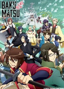 Bakumatsu MEGA MediaFire Openload Google Drive Poster