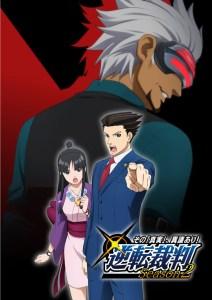 Gyakuten Saiban Sono Shinjitsu, Igi Ari! Season 2 Poster