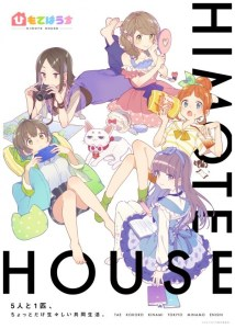 Himote House MEGA MediaFire Openload Google Drive Poster