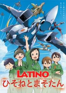 Hisone-to-Masotan Latino Poster