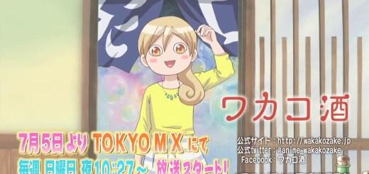 Wakako-zake Anime Portada
