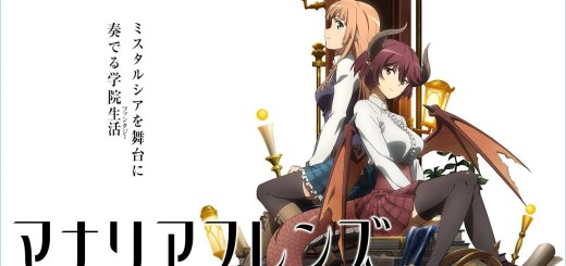 Rage of Bahamut Manaria Friends MEGA MediaFire Anime Portada