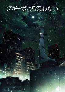 Boogiepop wa Warawanai (2019) Anime Poster