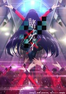 Kakegurui×× Anime Poster