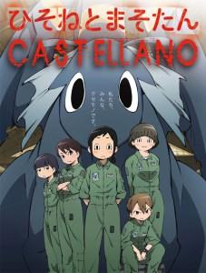 hisone to masotan castellano anime poster