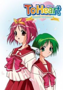 To Heart Remember My Memories Anime Poster