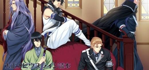 Taishou Chicchai san Anime Portada