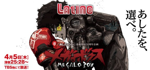 megalo-box-latino-mega-mediafire-portada