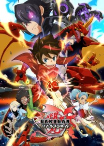 Bakugan Battle Planet Latino MEGA, Bakugan Battle Planet Latino MediaFire