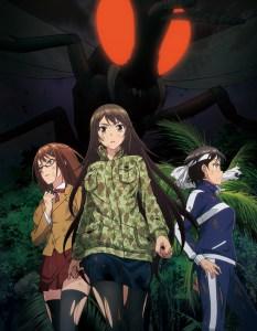 Kyochuu Rettou OVA MEGA, Kyochuu Rettou OVA MediaFire