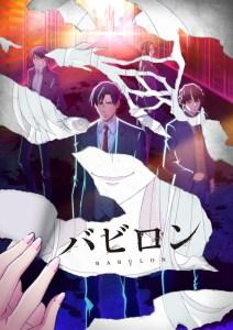 Babylon Anime MEGA MediaFire