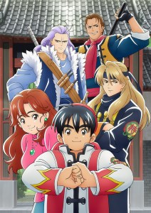 Shin Chuuka Ichiban! MEGA MediaFire Anime