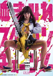Bloody Chainsaw Girl Live Action MEGA MediaFire