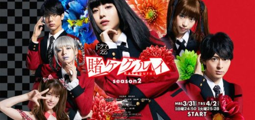 Descargar Kakegurui 2 Live Action MEGA MediaFire