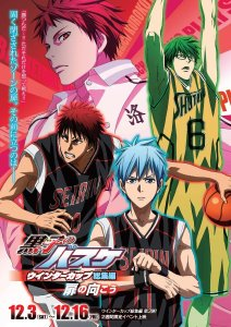 Kuroko no Basket Movie 3 Winter Cup Soushuuhen - Tobira no Mukou MEGA MediaFire