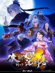 JX3 Chivalrous Hero Shen Jianxin MEGA MediaFire