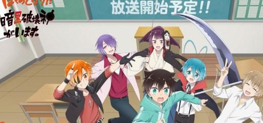 Descargar Boku no Tonari ni Ankoku Hakaishin ga Imasu. MEGA MediaFire