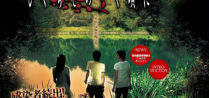 Descargar Higurashi no Naku Koro ni Live Action MEGA MediaFire