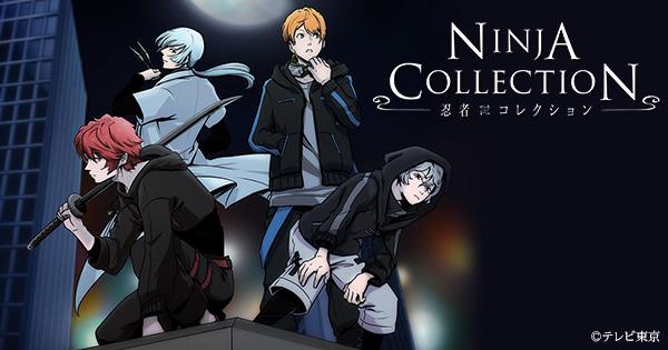 Ninja Collection MEGA MediaFire Descargar