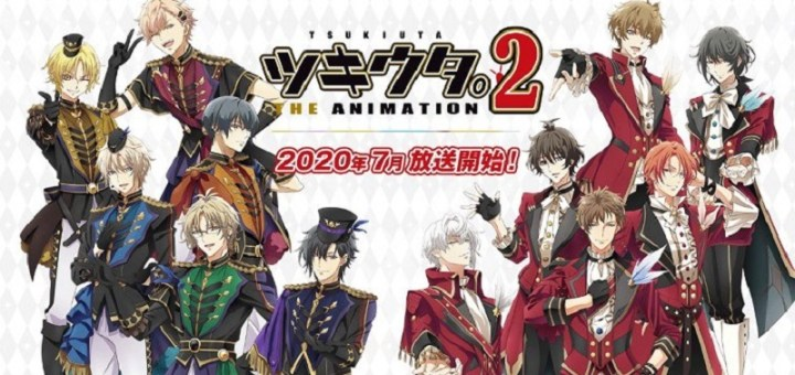 Tsukiuta. The Animation 2 MEGA MediaFire Descargar