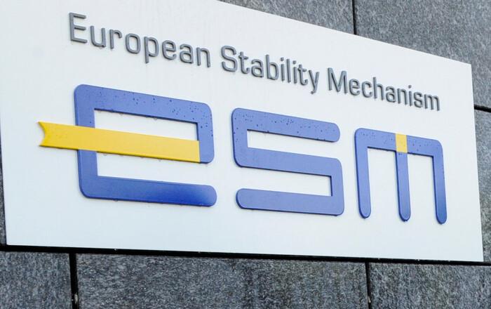 Ο ESM κατέθεσε στην ΤτΕ τα 800 εκατ. της υποδόσςη