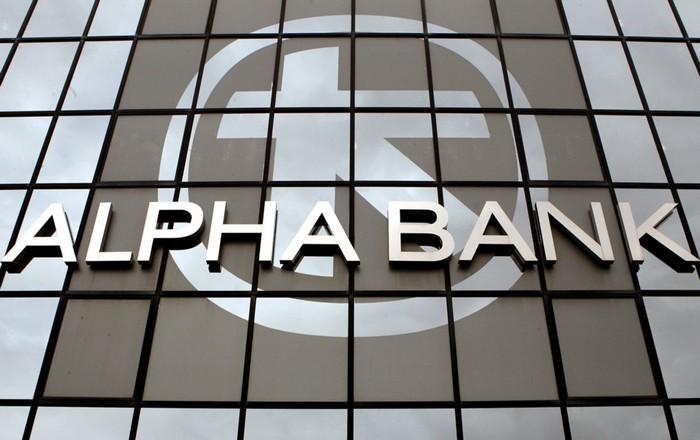 Η Alpha Bank αποπλήρωσε τον Πυλώνα ΙΙ, διώχνει εκπρόσωπο του Δημοσίου