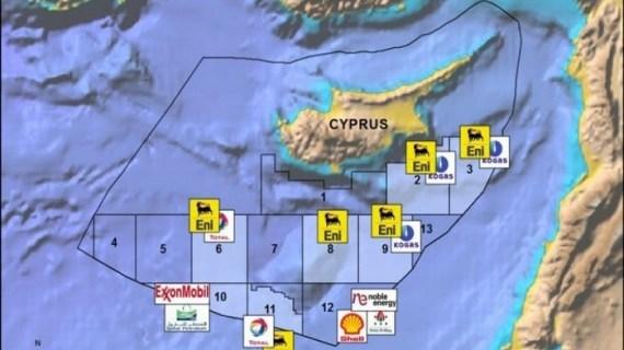 Διπλωματική ήττα της Κύπρου στην ΑΟΖ, φεύγει το γεωτρύπανο